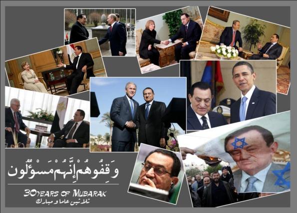30 years of Hozni Mubarak Egypt revolution Egypt events تحولات مصر انقلاب مردمی مصر حسنی مبارک مبارک و ثلاثین عاما مبارک و اوباما مبارک و بوش