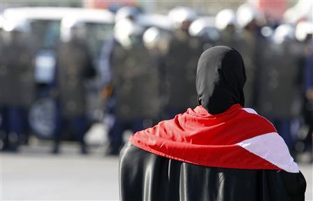 Bahrain revolution Islamic awakening Bahrain